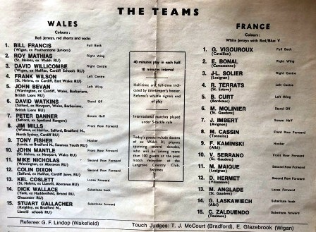 compo galles france 75