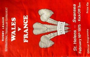 galles france 75